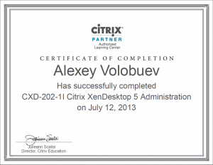 Citrix_XenDesktop_5_Administration